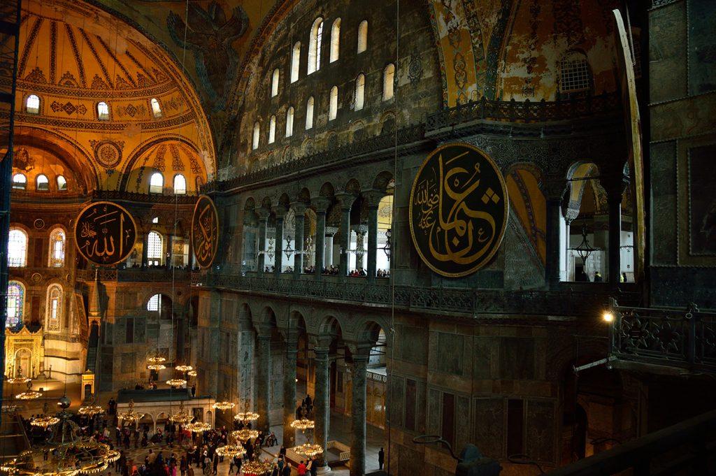 Hagia Sophia Moschee Istanbul